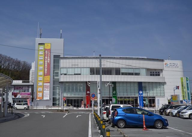韮崎市民交流センター「ニコリ(NICORI)」