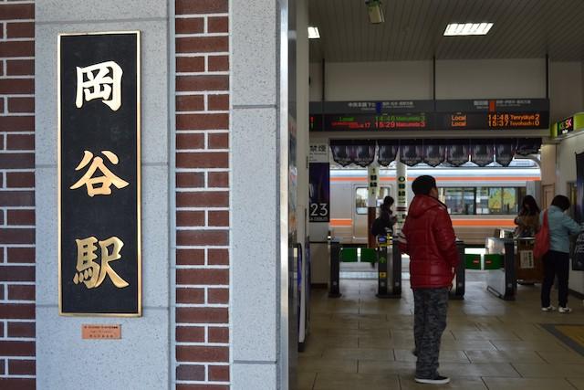 岡谷駅開業100周年記念で製作された黄金色の駅名看板