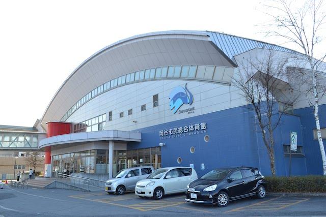 岡谷市民総合体育館