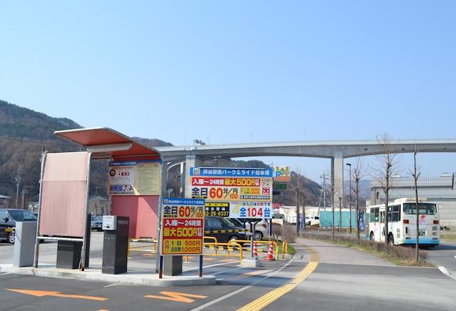 岡谷駅南口のパークアンドライド駐車場