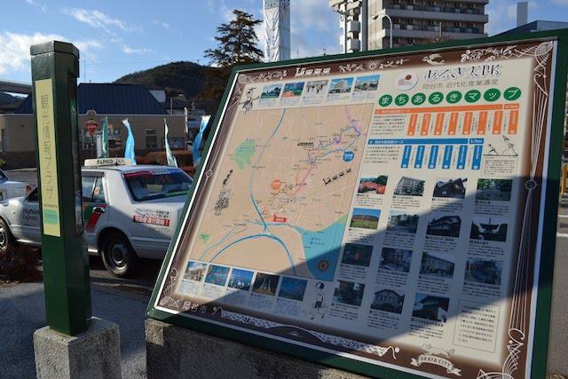 岡谷の近代化産業遺産を案内する「まちあるきマップ」