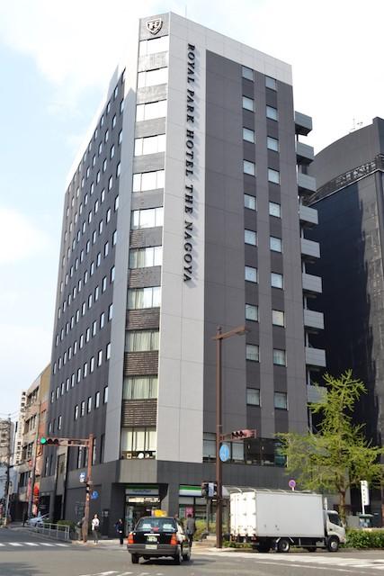 桜通沿いのホテル「ザ ロイヤルパーク キャンバス名古屋」