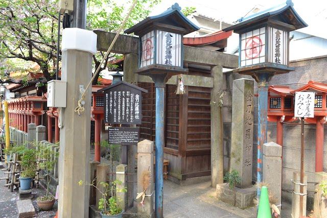圓頓寺の近くにある金刀比羅神社