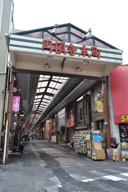 江川線西側の円頓寺本町商店街入口