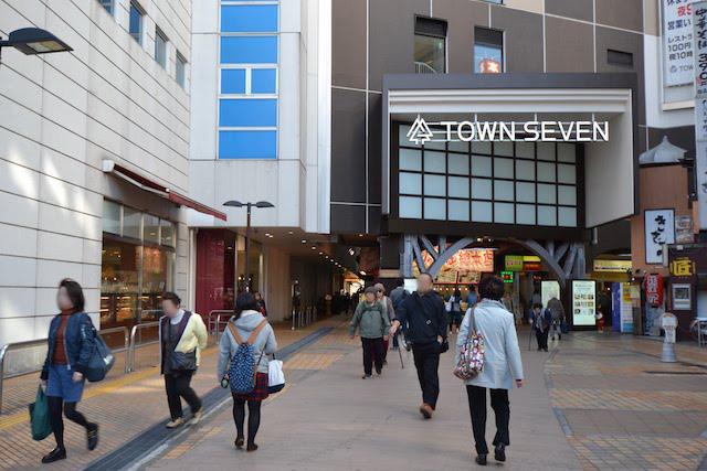 荻窪駅前の商業ビル「タウンセブン」