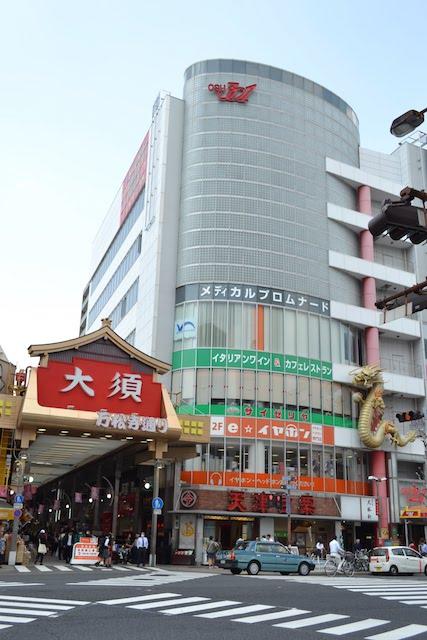 万松寺通商店街入口にある再開発ビル「大須301」
