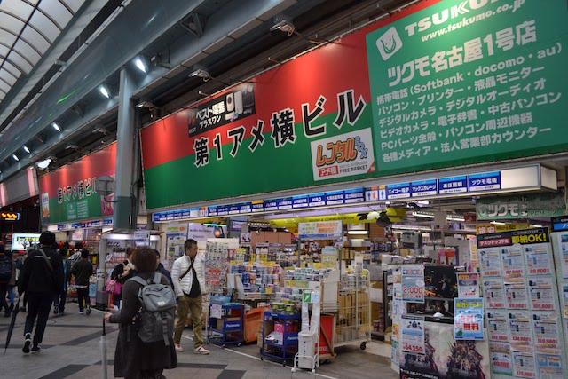 パソコン販売の「ツクモ名古屋1号店」などが入る大須新天地通の「第1アメ横ビル」