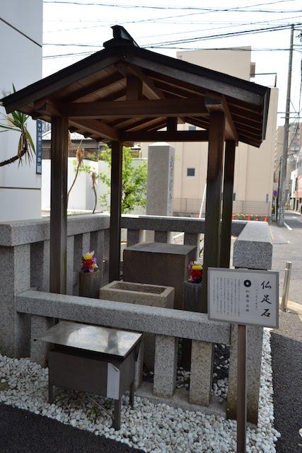 萬松寺境内にある加藤清正ゆかりの仏足石
