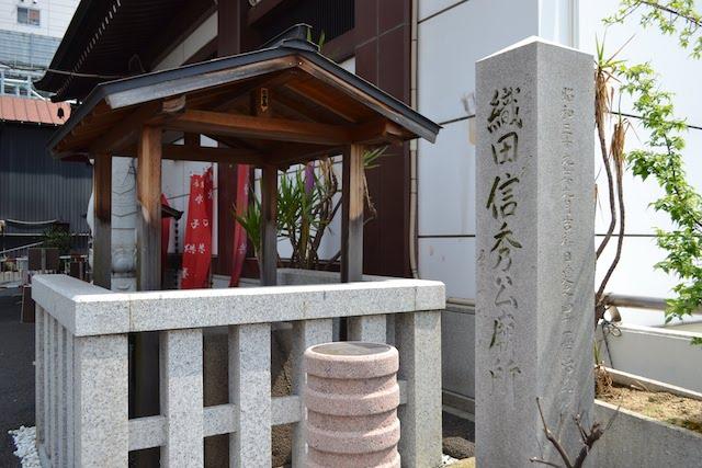 萬松寺境内にある「織田信秀公廟所」の石碑
