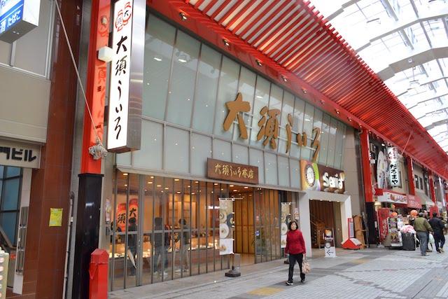 「大」「須」の提灯がシンボルマークになっている仁王門通商店街の「大須ういろ」本店