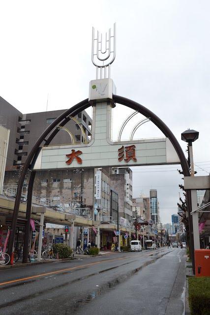 南北に通る門前町通・大須本通商店街の入口アーチ