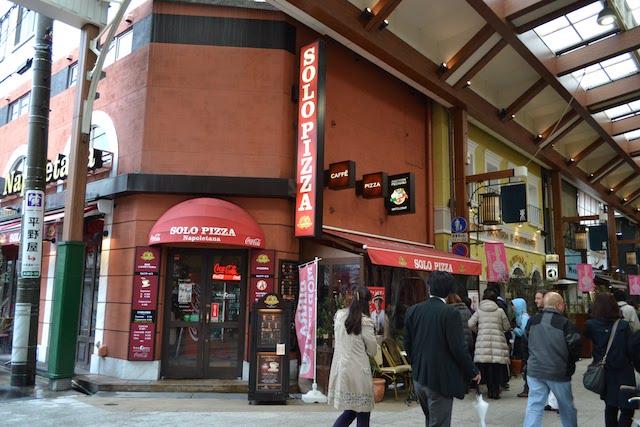 本場ナポリのピザづくりにこだわる「ソロピッツァ ナポレターナ 大須本店」