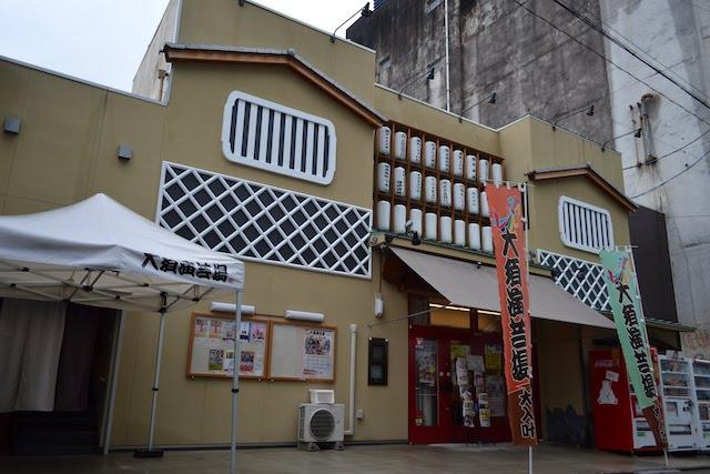 落語の寄席や漫才、講談などが演じられる大須演芸場