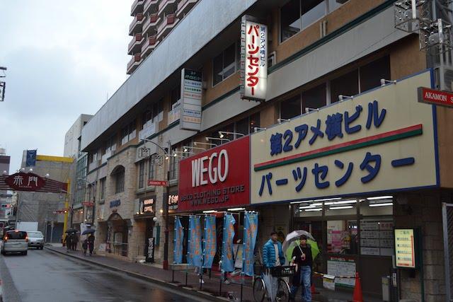 電子パーツ専門店とカジュアルウェアの大型店「WEGO大須店」が入る「第2アメ横ビル」