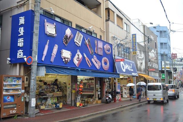 電子パーツや工具、パソコン部品店が並ぶ大須赤門通商店街