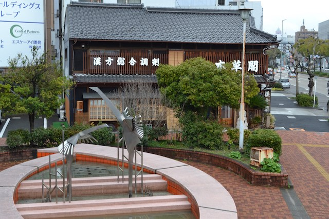 漢方薬「本草閣」前にある鶴が舞う姿のモニュメントを配した噴水広場