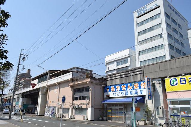 JR鶴舞駅名大病院口近くにある中部大学名古屋キャンパス