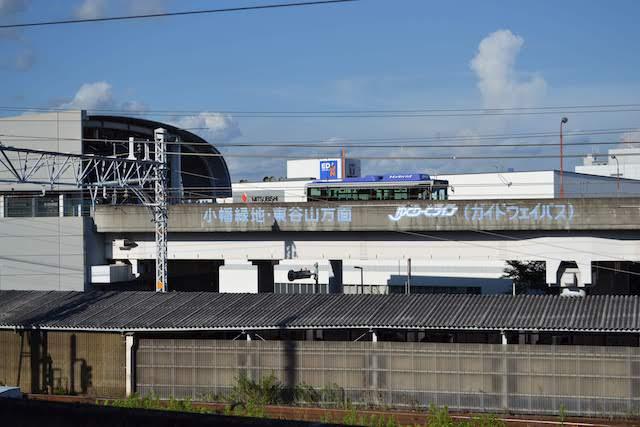 ガイドウェイバス「ゆとりーとライン」大曽根駅の折返し設備