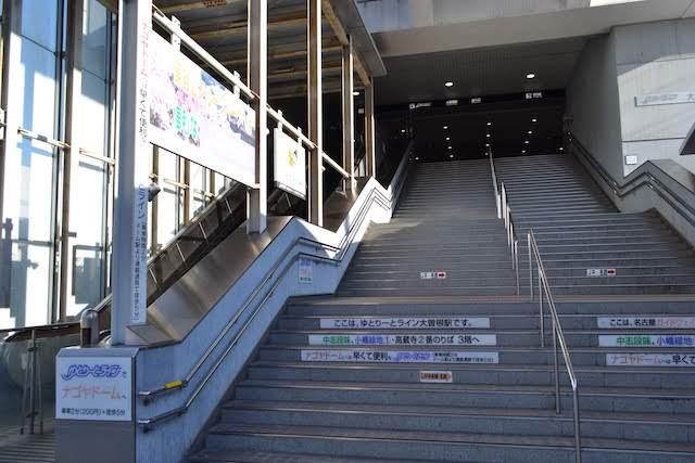 ナゴヤドームへ行く客の誘致が目立つゆとりーとライン大曽根駅入口