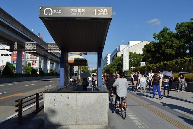 三菱電機名古屋製作所に近い地下鉄大曽根駅1番出入口