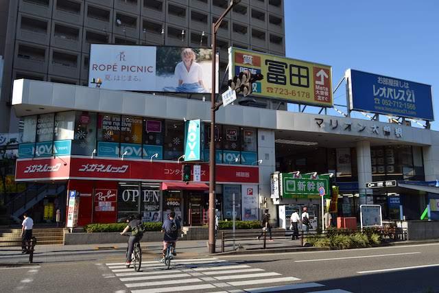 商業施設「マリオン大曽根」前にある地下鉄大曽根駅6番出入口