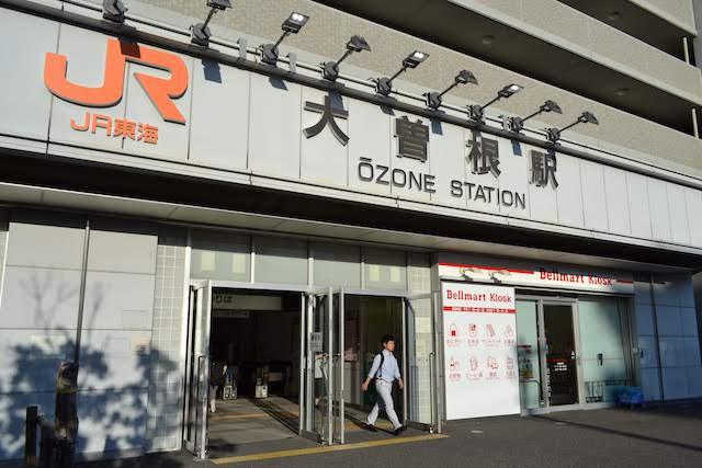 コンビニ「ベルマートキヨスク」を併設しているJR大曽根駅南口