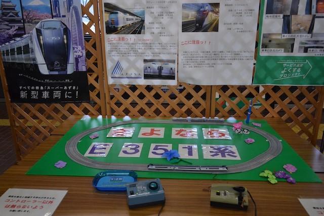 手作り感満載の塩尻駅「さよならE351系」鉄道模型特設ブース
