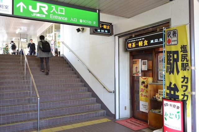 塩尻駅構内の「喫茶・軽食MIDORI」は2017年に閉店