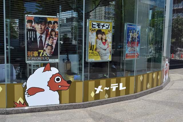 キー局テレビ朝日制作のドラマの告知も多いメ~テレ本社のポスター枠