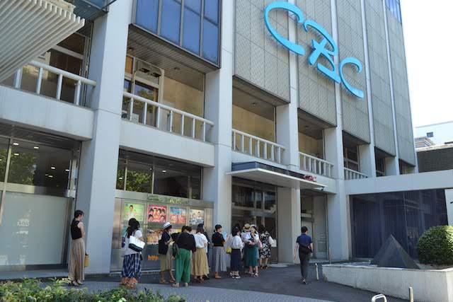 収録イベントがあるのか、若い女性の行列が目立つ「CBC会館」エントランス