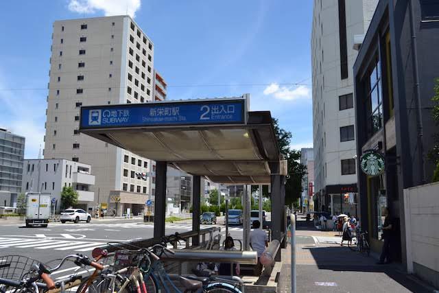 新栄駅2番出入口と「スターバックスコーヒー新栄葵町店」