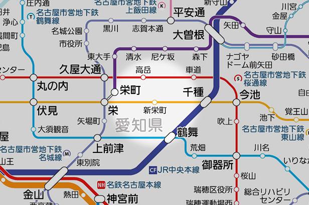新栄町(愛知県)の路線図