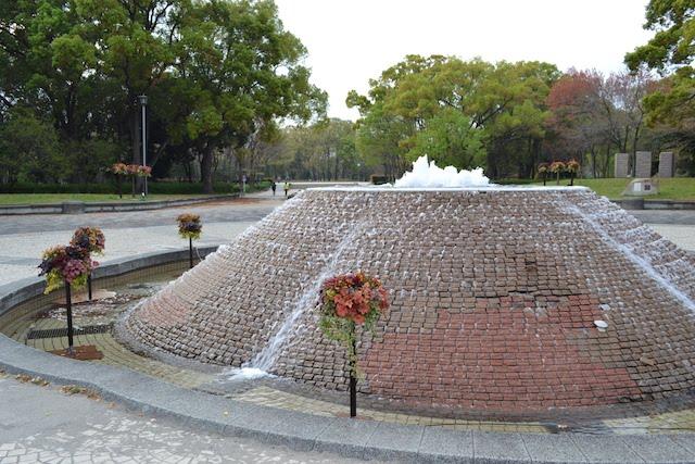 名城公園の噴水