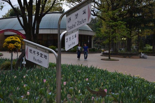 噴水完成後もずっと「噴水予定地」の表記が放置されている名城公園の方向案内板