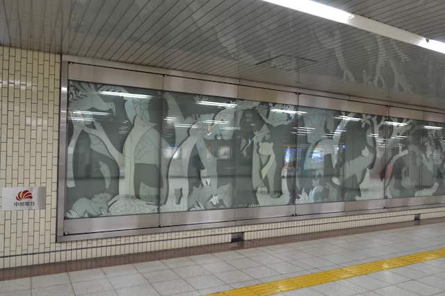 高岳駅コンコースの動物たちが隠れる壁面アート「森のかくれんぼ」