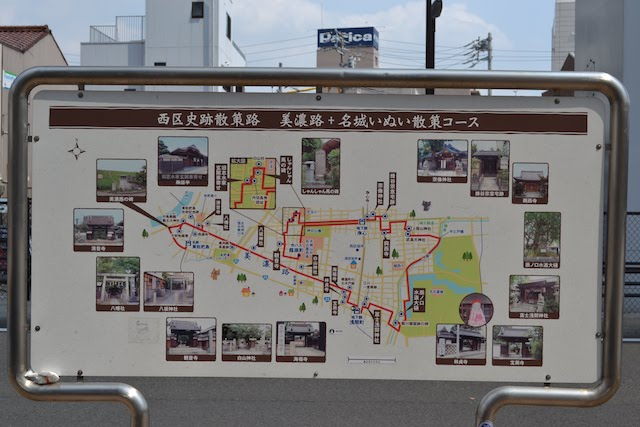 神社仏閣が多く記されている「西区史跡散策路 美濃路+名城いぬい散策コース」案内板