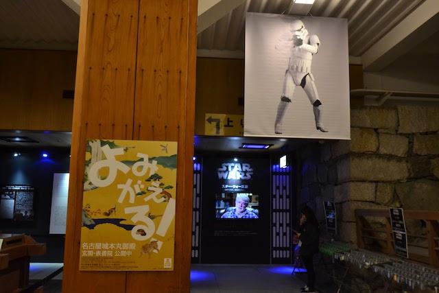 名古屋城天守閣の企画展示室で2017年に行われていた「スター・ウォーズ展」
