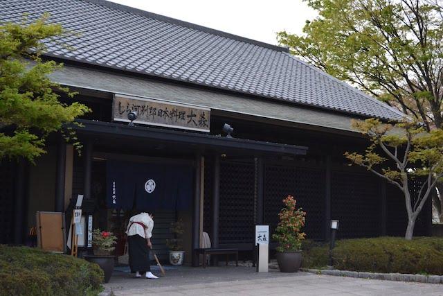 名古屋能楽堂併設のレストラン「しら河別邸 日本料理 大森」
