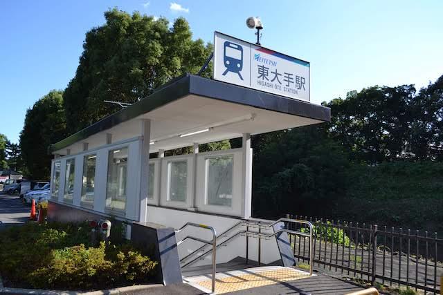 名古屋城外堀に面した東大手駅出入口