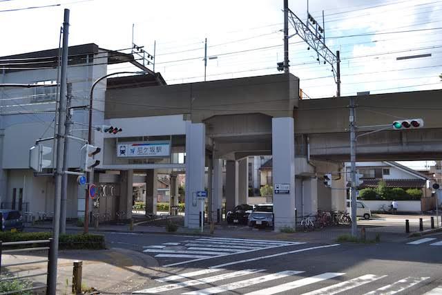 名鉄瀬戸線尼ケ坂駅