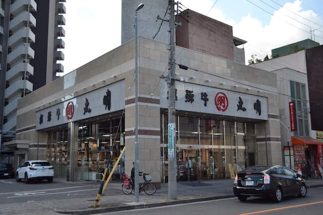 岐阜県の銘柄牛「飛騨牛」を扱う「丸明大曽根店」