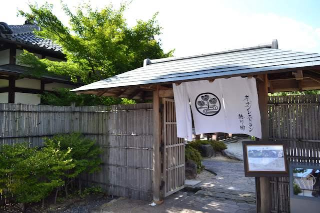 徳川園の「龍仙湖」を眺めながらフランス料理を楽しめる「ガーデンレストラン徳川園」
