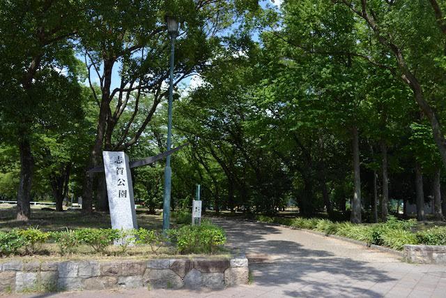 名古屋市立西部医療センターの東隣にある都市公園「志賀公園」