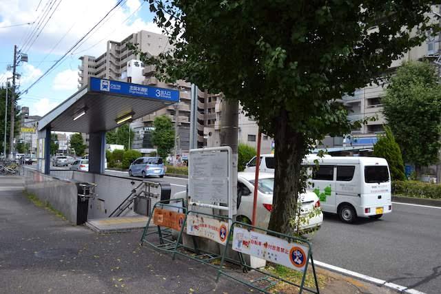 志賀本通駅3番出入口