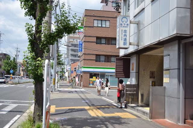 庄内通駅1番出入口