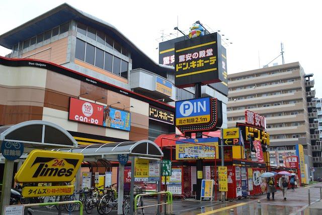 ウインズ名古屋から北へさらに5分の場所にある「ドン・キホーテ パウ中川山王店」
