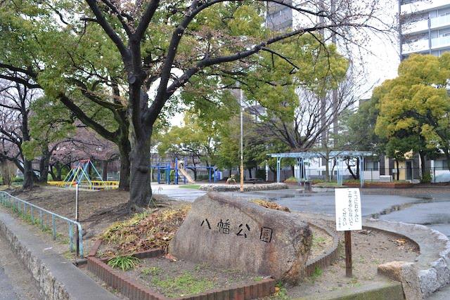 尾頭橋駅からナゴヤ球場へ向かう途中にある八幡公園