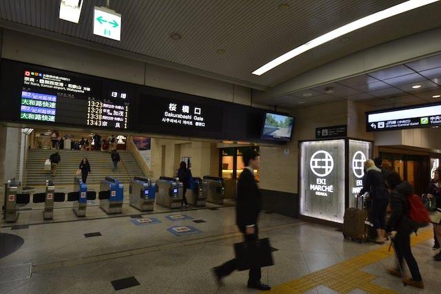 大阪駅桜橋口改札