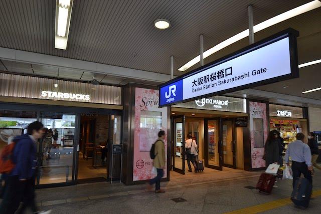 大阪駅桜橋口「エキマルシェ」に入る「スターバックスコーヒー」と「エキドンキ」