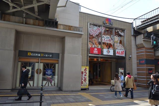 大阪駅桜橋口から道路を挟んだ西側高架下にある「梅三小路」「アルビ」